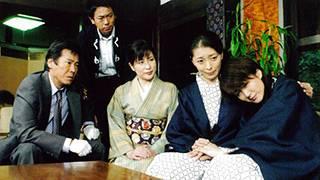 密会の宿3 北鎌倉 嫉妬と不倫殺人