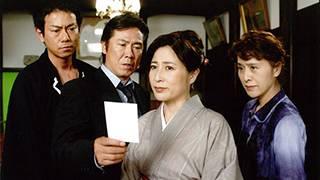 密会の宿4 京都・箱根・鎌倉 不倫カップル失踪殺人