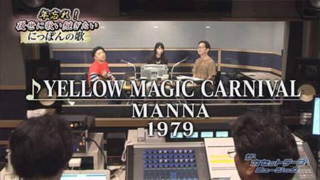「YELLOW MAGIC CARNIVAL」MANNA