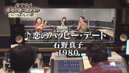 原曲はノーランズによる失恋ソングだけど、石野真子さんの明るさを体現したハッピーソングに。