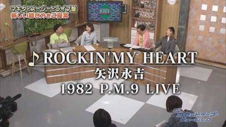 「ROCKIN' MY HEART」/矢沢永吉『1982 P.M.9 LIVE』より
