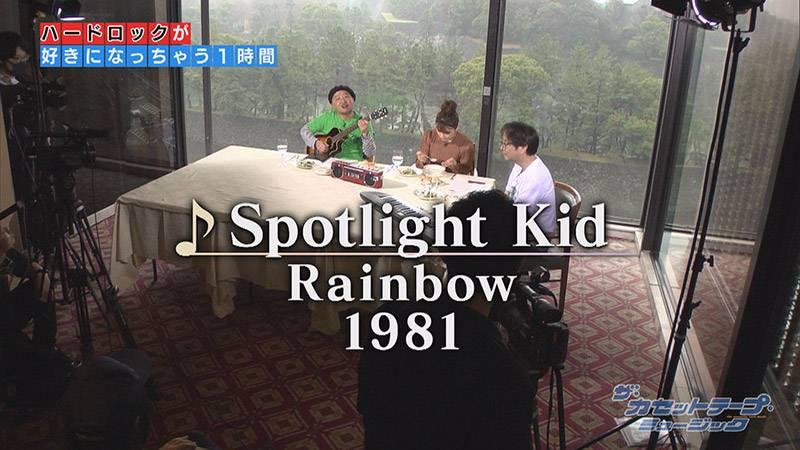 「Spotlight Kid」Rainbow
