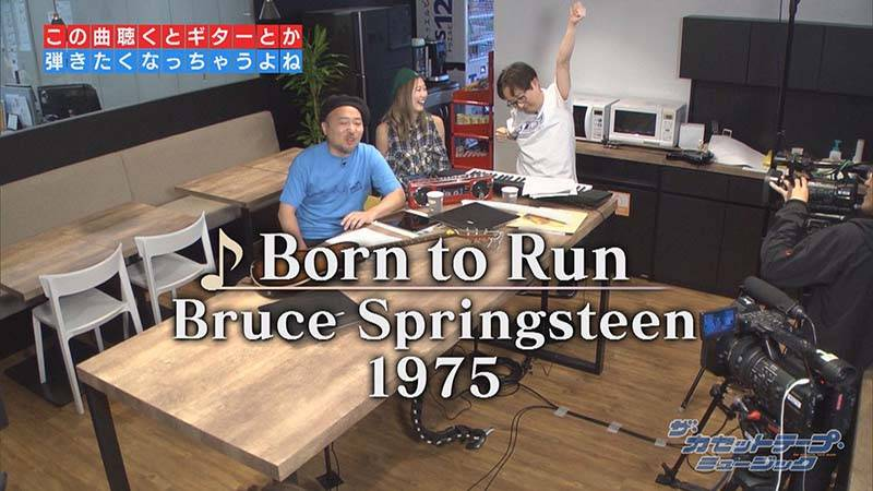 「Born to Run」Bruce Springsteen