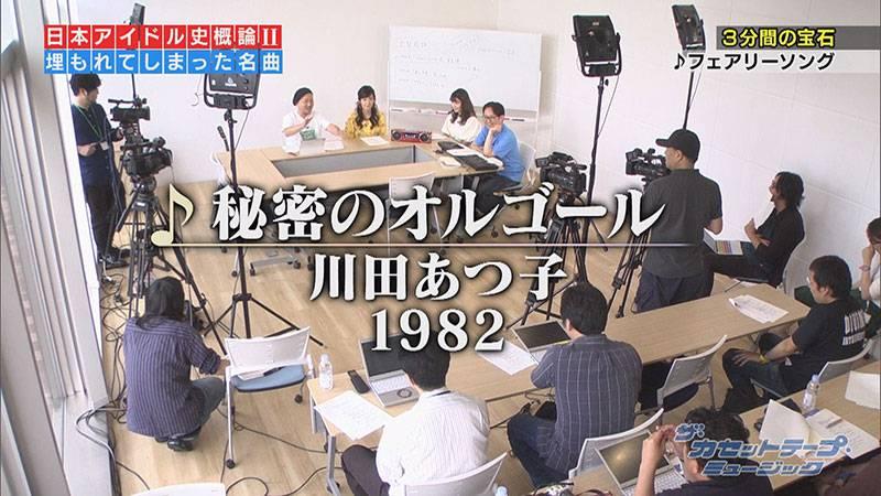 「秘密のオルゴール」川田あつ子