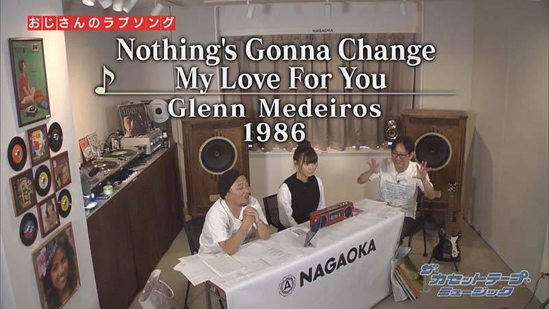 「Nothing's Gonna Change My Love For You」Glenn Mederos