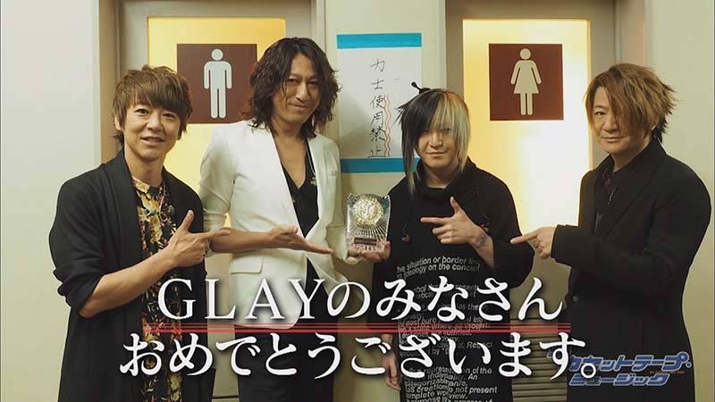 GLAYのみなさん、おめでとうございます。