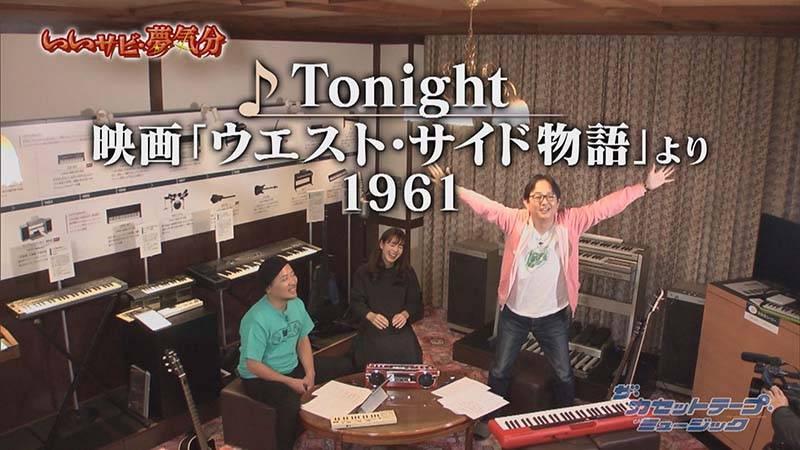 スージーのいいサビ④「Tonight」映画『ウエストサイド物語』より