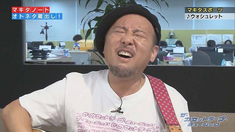 尾崎豊がウォシュレットを欲する気持ちを歌にしたら・・