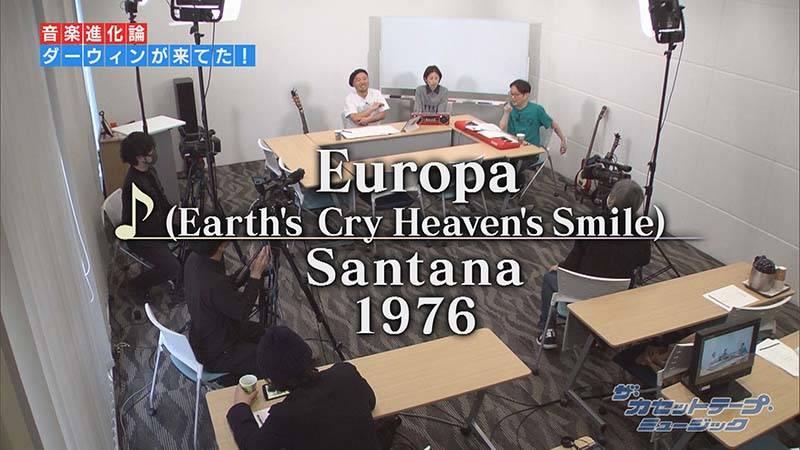 「洋楽は邦楽起源説」名探偵スージーの推理①サンタナはラジオで陽水を・・・?