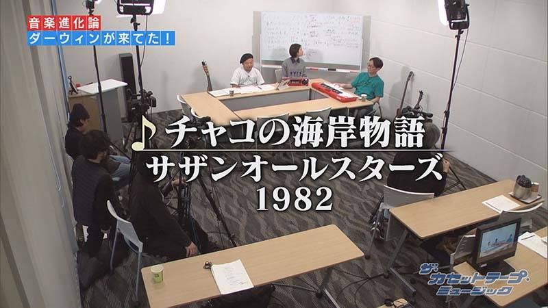 秋元康さんの作家性は80年代から始まっていた
