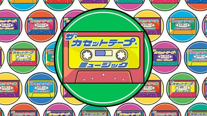 Vol.1 80年代歌謡曲は悩めるオヤジの処方箋