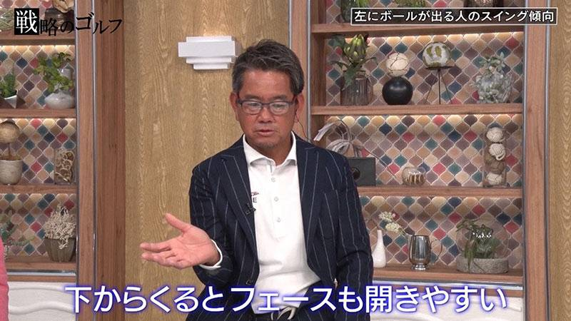 """藤田プロがアドバイス!神奈月さんの""""スコアをあげる戦略""""①"""