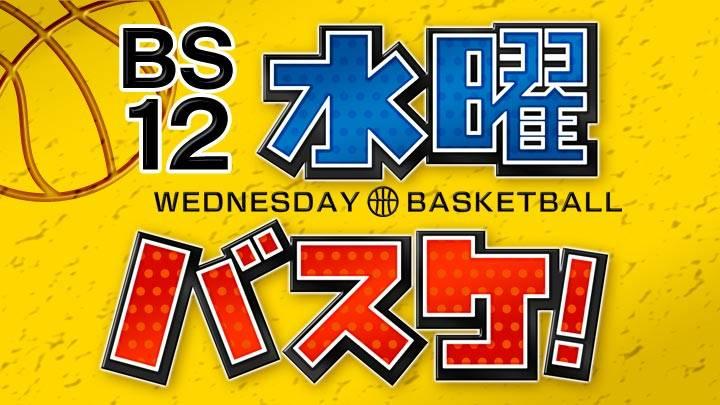 田臥勇太が考える、日本バスケが強くなる方法は…?元日本代表の渡邉拓馬さんとスペシャル対談・後編