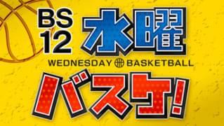 B1昇格の信州に移籍する元千葉の小野龍猛、バスケ上達のカギはサッカー?