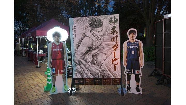 地元を盛り上げたい! 川崎、横浜がタッグを組んで展開する「神奈川ダービー」