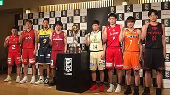 令和最初の日本一はどのチーム!? チャンピオンシップ記者会見レポート