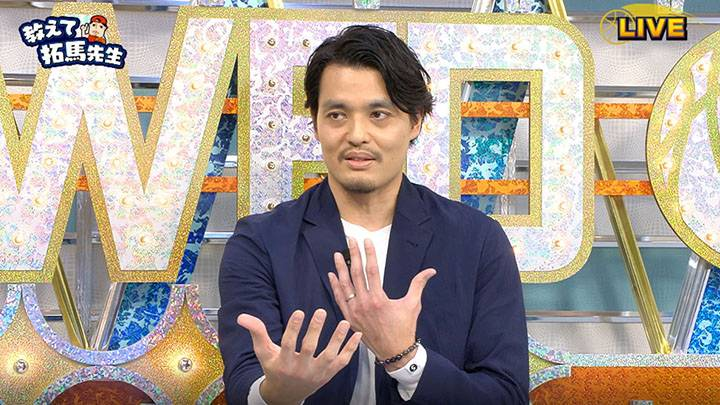 渡邉拓馬インタビュー パート①