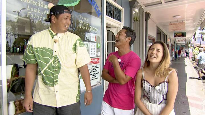 「ビッグジンと行く!ハワイ島南東の旅!」