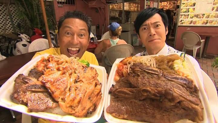 「ハワ恋お肉LOVERS」