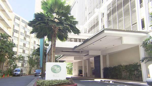 ワイキキパークホテル