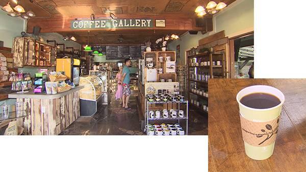 コーヒーギャラリー(ノースショアマーケット内)