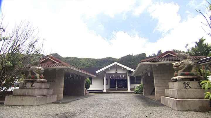 ハワイ大神宮(Daijingu Temple of Hawaii)