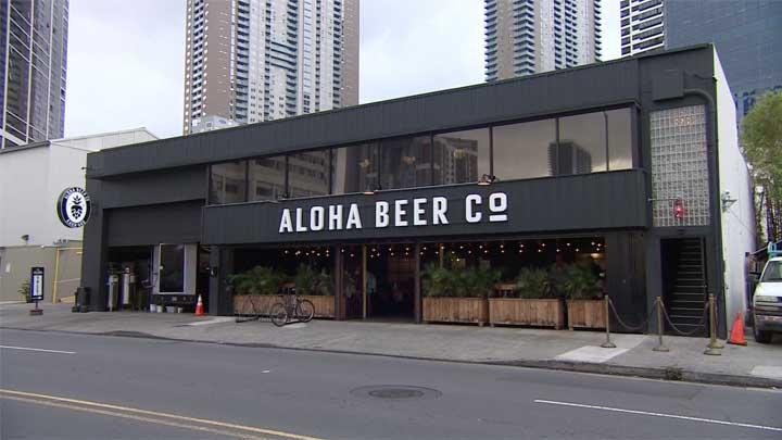 アロハビア カンパニー(ALOHA BEER Co.)