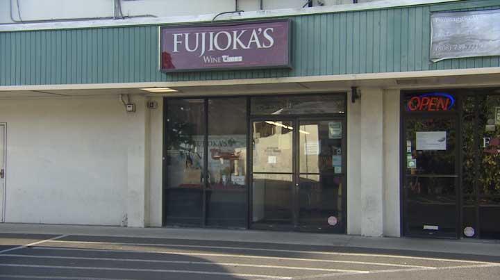 フジオカズ ワイン タイムズ(FUJIOKA'S WINE times)