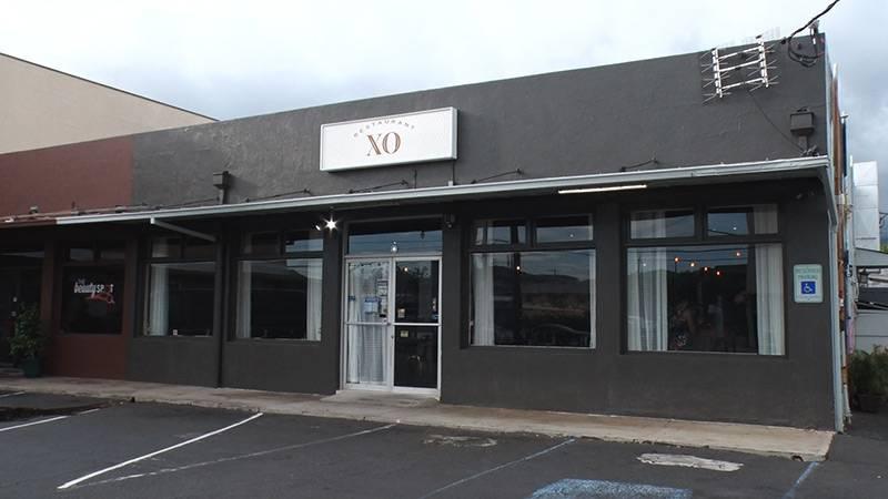 XO レストラン