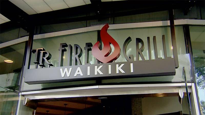 TRファイヤーグリル(TR Fire Grill Waikiki)