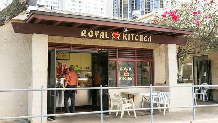 ロイヤル・キッチン