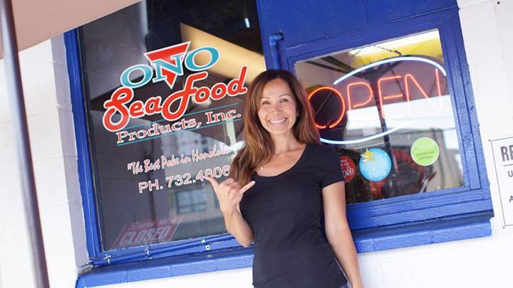 オノ・シーフード Ono Seafood