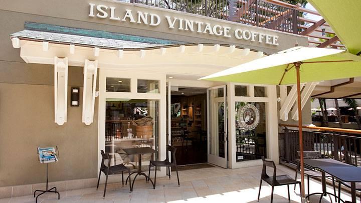 アイランド・ヴィンテージ・コーヒー/Island Vintage Coffee
