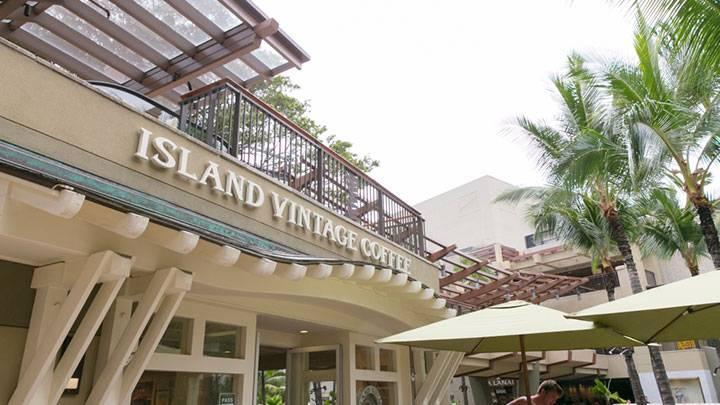 アイランド・ヴィンテージ・コーヒー  Island Vintage Coffee