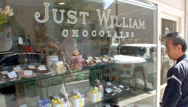 ジャスト・ウィリアム・チョコレート