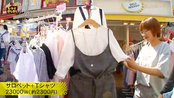 サロペット+Tシャツ