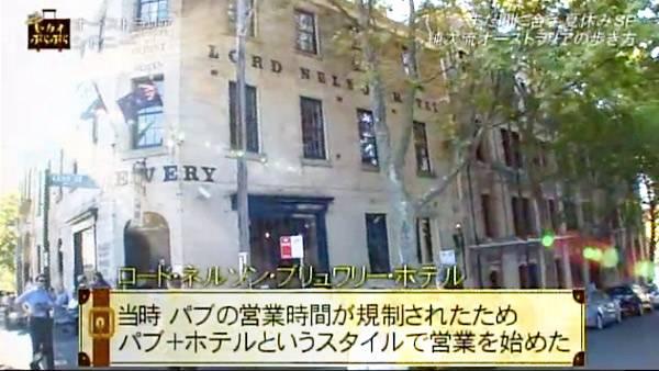 ロード・ネルソン・ブリュワリー・ホテル