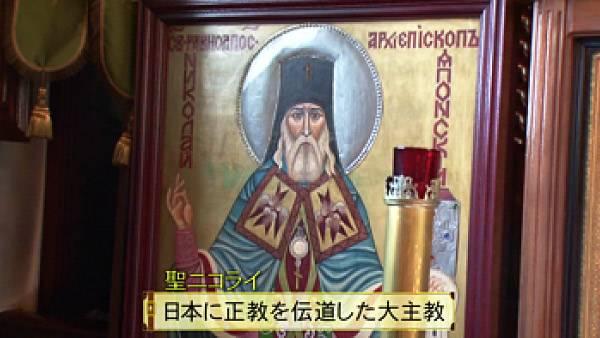 聖ニコライ