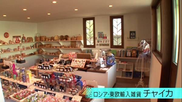 函館元町宇須岸の館