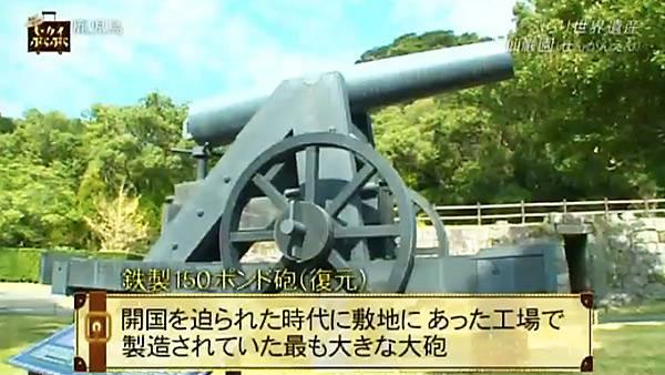 鉄製150ポンド砲(復元)