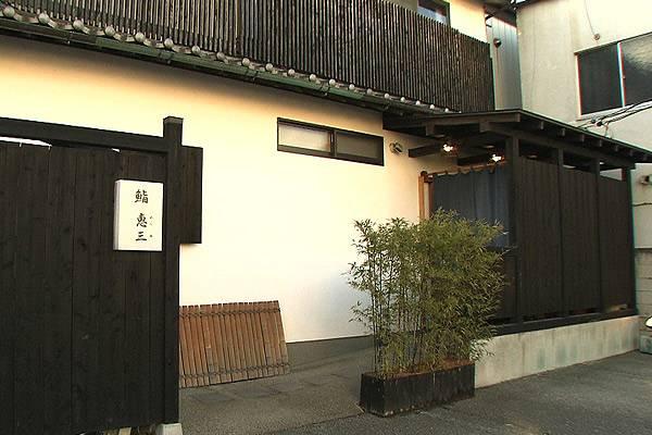 第22話 館林 鮨恵三「鯖 故郷で咲かせた寿司の花」