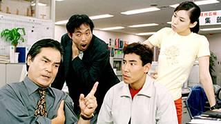 浦上伸介事件ファイル1 みちのく角館殺人事件