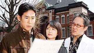 浦上伸介事件ファイル4 不可能殺人・山形新幹線のアリバイを崩せのサムネイル