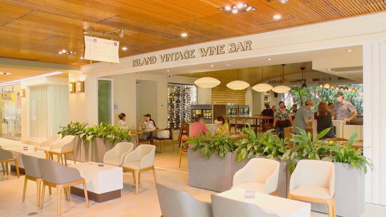 ISLAND VINTAGE WINE BAR アイランド・ヴィンテージ・ワインバー