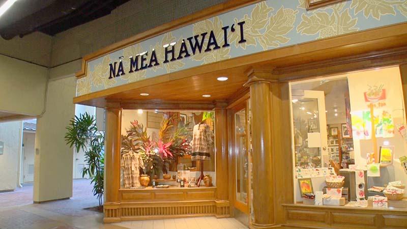 ナ メアハワイ NA MEA HAWAI'I