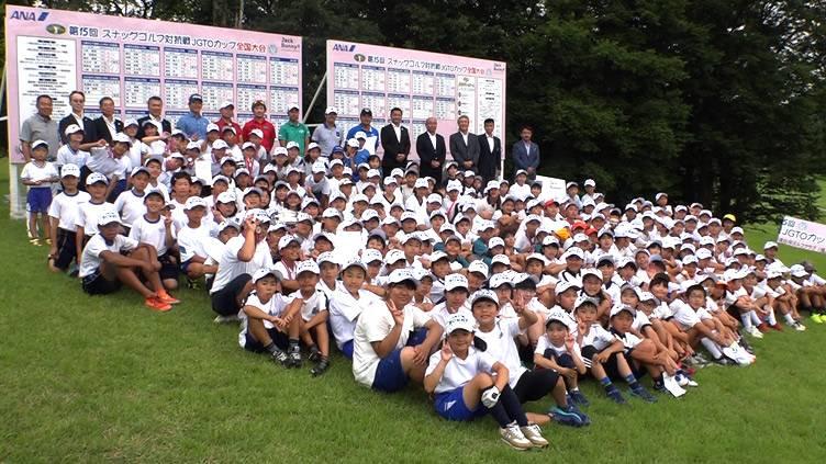 第15回スナッグゴルフ対抗戦JGTOカップ全国大会のサムネイル