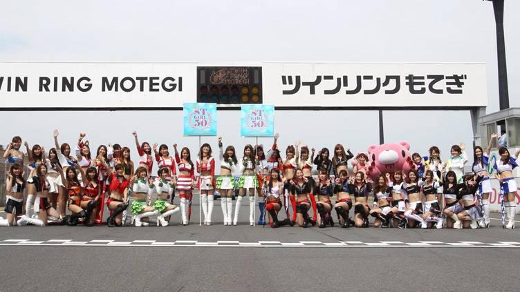 スーパー耐久シリーズ2015のメインビジュアル