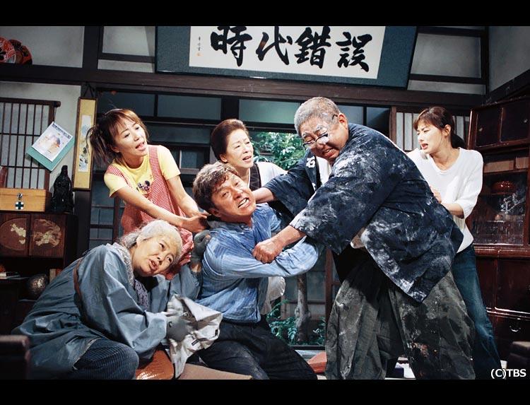 ドラマ「寺内貫太郎一家 2000」のメインビジュアル