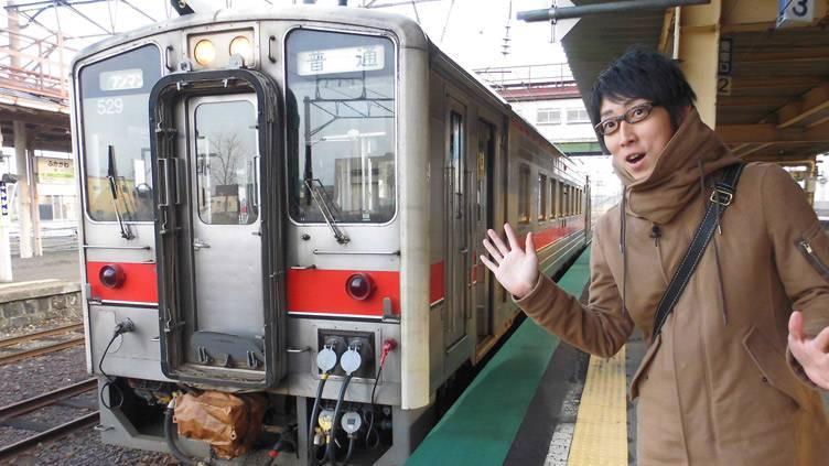 鉄道ひとり旅~全国ローカル線めぐり~のメインビジュアル