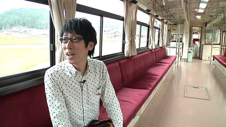 鉄道ひとり旅のメインビジュアル